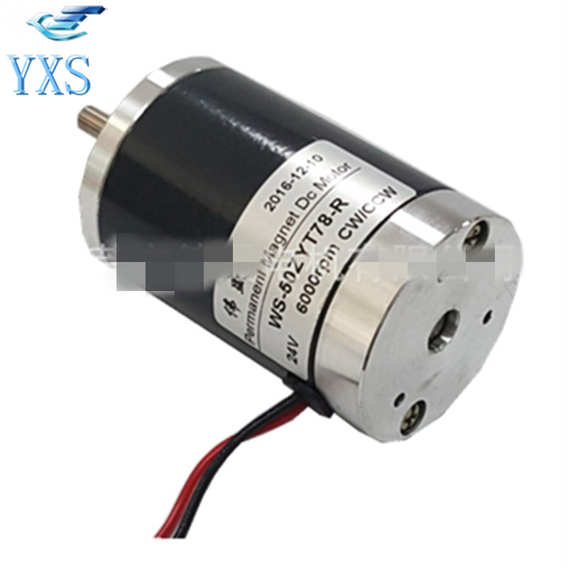 WS-50ZYT78-R Permanent Magnet Motor DC 24V DC 12V Micro Brush Reversing 2000RPM 3000RPM 4000RPM 5000RPM 6000RPM<br>