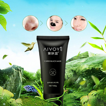 Blackhead Remover Pore Clean Active Carbon Mask Mineral Mud Membranes AFY Clay Mask Cleaner Nose Acne Remover