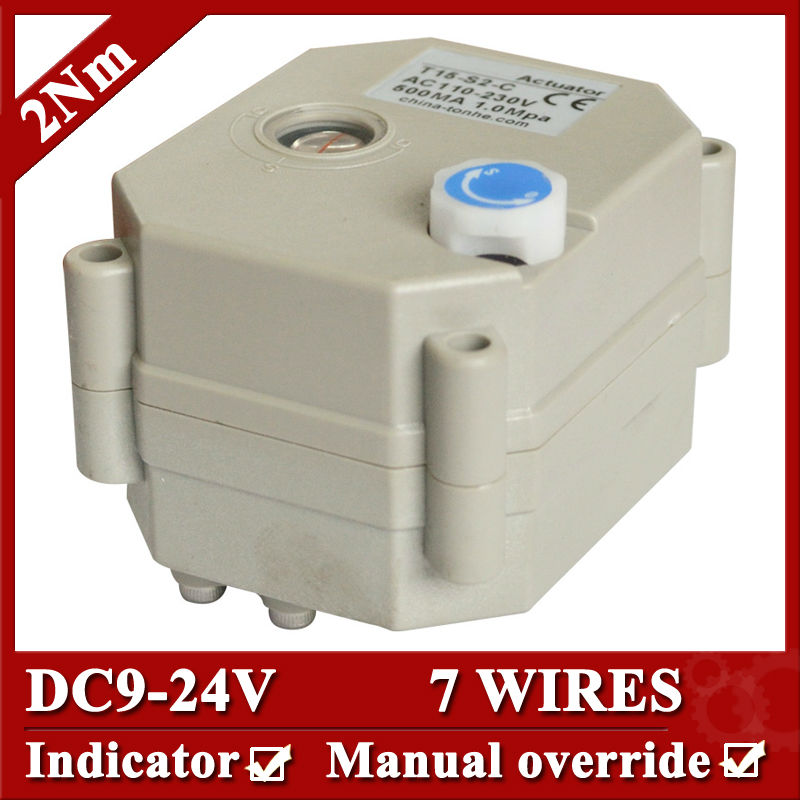 Actuator for valve 7 wires DC9-24V with position indicator and manual override<br><br>Aliexpress