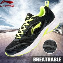 LI-NING 2015 New Arrival DMX Technology Wearable Damping Running Shoes Breathable Sport Shoes Sneakers Men ARHH085 XYP083