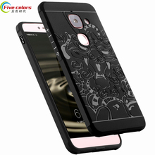 Letv LeEco Le Max 2 X820 5.7'' Case Hight Quality Luxury Silicon Soft Back Cover Phone Shell For Letv max 2(China)