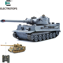 40Mhz RC Tank 1/20 RTR Germany Tiger 103 Remote Control Fighting Battle Tank with Musical and Flashing for Child Gift 99807(China)