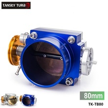 TANSKTY - Universal Aluminum 80MM 3.25inch CNC Billet Intake Throttle Body Racing TK-TB80