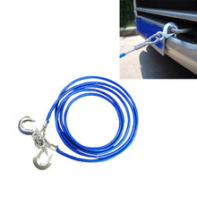 3 Ton Wire Tow 4 Meter Rope Vehicle Boat Emergency Helper High Strength Car Trailer Towing Pull Straps With Hook DXY88
