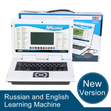 Top Kids Laptop Computer Change Both Russian And English Educational Learning Machines Music Toy Speelgoed Laptop Kids Laptops!!