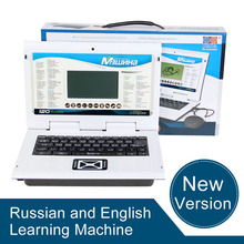 Top Kids Laptop Computer Change Both Russian And English Educational Learning Machines Music Toy Speelgoed Laptop Kids Laptops!!(China)