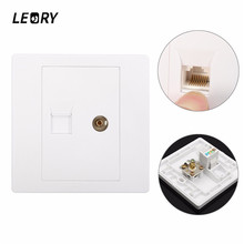 LEORY Best Price Electric RJ45 Network + TV Aerial Socket Wall Mount Coaxial Outlet Plate Panel Super Quality