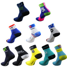 High quality Professional brand 2017 New Men's women's Cycling Socks Bike Bicycle Crew Socks Footwear Stockings 3 Colors