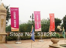 custom made outdoor flag outdoor banner free shipping