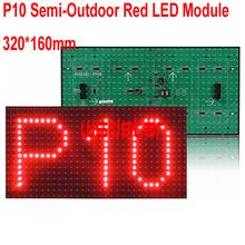 P10 Semi-Outdoor Red LED Module 320*160mm 32*16pixels for single color LED display Scrolling message LED sign 3pcs/lot