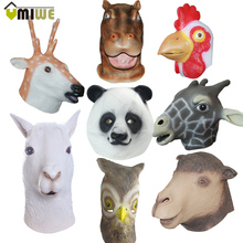 Mask Realistic Latex Cute Animal Maspuerade Panda Hippos Alpacas Owls Camels Rooster Giraffe Costume Cosplay Funny Party Mask(China)