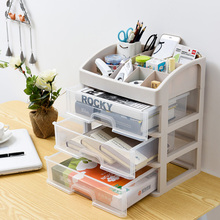 Plastic Drawers Jewelry Cosmetic Desk Organizer Make Up Organizer Makeup Tools Book Bathroom Office Organizer Holder Box Case