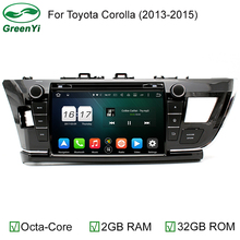 9inch 2GB RAM Octa Core Android 6.0 Stereo Fit For Toyota Corolla 2014 2015 Car PC DVD Player Headunit GPS Navigation WiFi Radio
