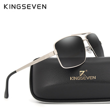KINGSEVEN 2017 Rectangular parallel bars Sunglasses design Men's classic glasses Polaroid sunglasses Luxury lenses UV400(China)
