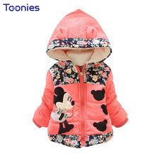 2017 New Autumn Winter Coat for Girls Cartoon Outerwear Cotton Thick Winter Hooded Warm Coats Girls Winter Clothing Down 3 Color