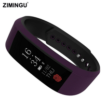 Smart Wristband Pedometer Heart Rate Monitor Fitness Tracker Watch Sleep Monitor Pedometer for Android Men Women New Product(China)