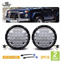 Car Styling 7 Inch Head Light Round Angel Eyes 12V 24V For Toyota Lada Uaz Off Road 5D Spot/Flood High/Low Running Lights 70W(China)
