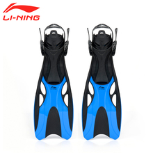 LI-NING PP TPR Adult Long Swimming Fins Adjustable Webbed Diving Fins Flippers Webbed Training Pool Feet Men Women Boots LSJK780