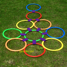 LCZ  Soccer speed agility rings Sensitive football equipment training pace lap (10PCS/SET)