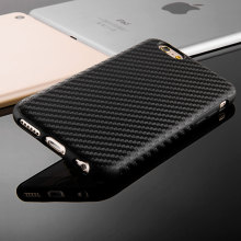 Black White Carbon Fiber Soft Case Iphone 6 6S 4.7 / Plus 5.5 Silicone Leather Hybrid Cover iPhone 7 Anti-Knock - World choice store