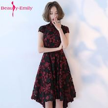Beauty-Emily Black Green Lace Short Celebrate Party Prom Dresses 2017 Girl and Women High Low Formal Occasion Ceremony Dresses(China)
