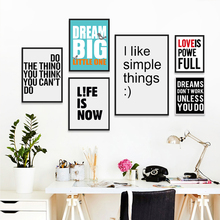 English Phrase Text Motto Inspirational Black and White Poster Image Art Canvas Print Life Modern Home Living Room Bedroom Decor