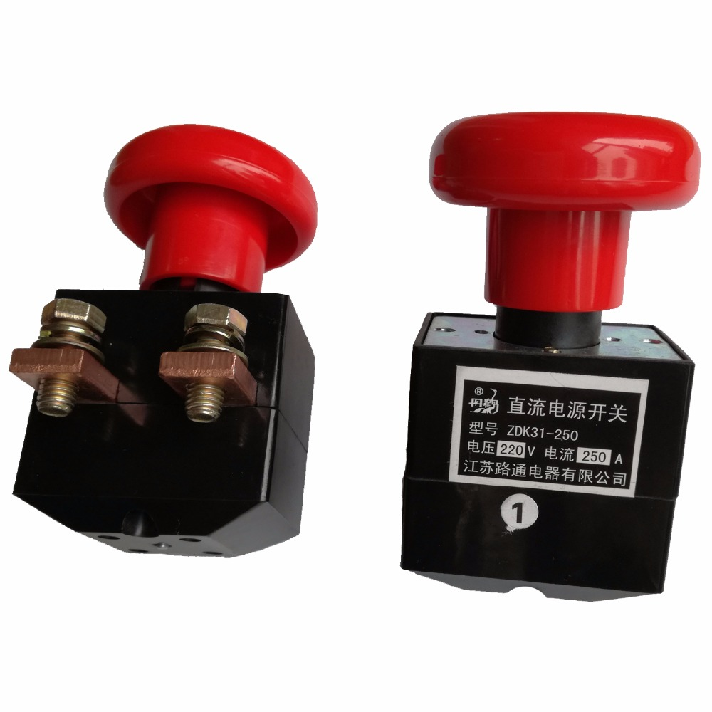 1pc 220V 250A Electric Forklift Parts Direct-current Power Supply Switches Emergency Stop Switch Direction Switch ZDK31-250<br>