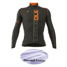 Buy 2017 Winter Thermal Fleece Men Cycling Jersey Por Team Bike Jacket Bicycle Cycling Clothing Long sleeve Jerseys -GG44J8 for $25.28 in AliExpress store