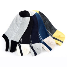 5 Pairs Men Deodorant Socks Striped Letter Funny Socks Summer Autumn Breathable Excellent Quality Male Cotton Sock Calcetines(China)