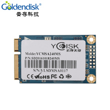 Goldendisk YCdisk Serial mSATA ssd 256GB SATA3 III 6GB/S ssd 250gb msata For Tablet PC hard disk For Samsung Signal PC For Intel(China)