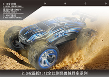 757  Three color  2.4G Radio RC 45km/h Bigfoot crosscountry car buggies drift amphibious climbing a wall professional racing car