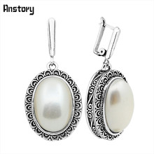 Big Oval Simulated Pearl Earrings Antique Silver Plated Clip On Flower Pendant Fashion Jewelry