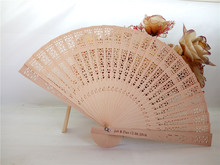 50pcs/lot Hollow Out Sandalwood Wedding Folding Hand Fan With Logo Personalized Wedding Favor And Gift For Guests(China)