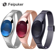 2017 Fashion Style Z18 Smart Band Waterproof Women Smart Watch Bracket Sports Smart Band Pedometer Ladies Heart Rate bracelet KW(China)