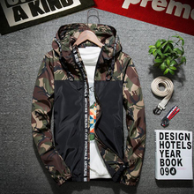 KALEBO Spring and autumn new high-quality brand men's fashion loose men's jacket camouflage hooded jackets(China)