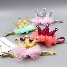 Korea soft nylon hair band Yarn crown kids elastic headband Lovely Princess Hair accessories for girl Lace flower hairband tiara(China)