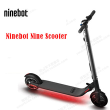 Ninebot nine APP Smart Electric Scooter foldable 45 km mileage with extra battery(China)
