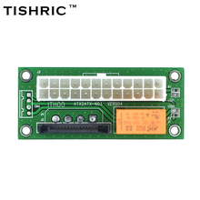 TISHRIC 2017 Newest ATX 24Pin to Molex SATA Dual PSU Power Supply Sync Starter Extender Cable Card For BTC Miner Machine add2psu