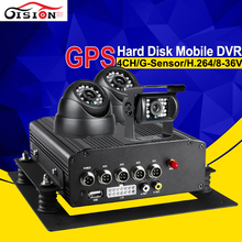 500GB 4CH HDD Hard Disk Vehicle Car Moile Dvr Record GPS Track Mdvr Video Playback H.264 Car Dvr Kits With G-sensor I/O Alarm(China)