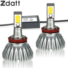 2Pcs H11 LED Lamp Bulb 60W 6000LM Auto Headlight Car LED Light 12V 6000K White Fog Light Universal H8 Led DRL Automobiles