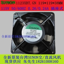 SUNON fan SP100A 1123XBT.GN 12CM 12038 120*120*38MM 1238 115V socket industrial cooling fan(China)