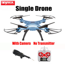 100% Original Stand-Alone SYMA X5H X5HC X5HW Single Drone With Camera RC Quadcopter Without Remote Control Transmitter Parts(China)
