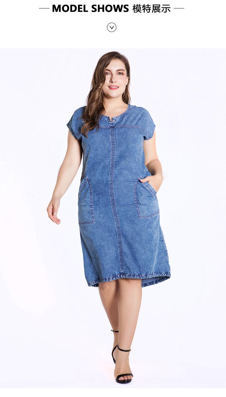 TUHAO 2018 Summer Women Denim Dresses Short Sleeves Loose Dresses Plus  Sizes 6XL 5XL Jeans Dresses Big Size Clothing ZPZ130 6b97e7d23862