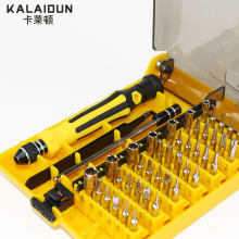 Precision 45 In 1 Electron Torx MIni Magnetic Screwdriver Set hand tools Kit Opening Repair tools Phone 4s iPad hardware Tools