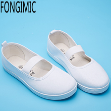 women fashion shoes brand hot skate shoes solid color simple eleastic band round toe new arrival comfortable flat casual shoes