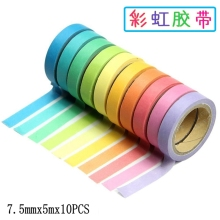 10 PCS Rainbow Roll DIY Self Adhesive Washi Sticky Paper Tape Masking Tape Scrapbooking Decorative Scrapbook Gift