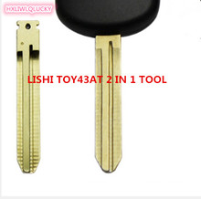 HXLIWLQLUCKY Car Lock Accessory Tool Toy43at 2 In 1 Genuine Lishi Tool Free Shipping(China)