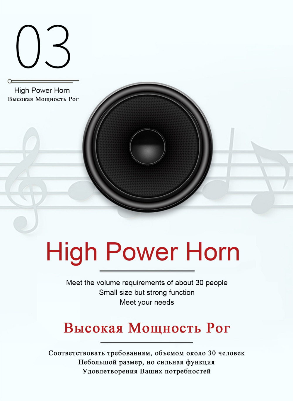High Power Bluetooth Loudspeaker 13