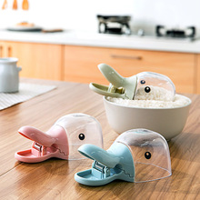 Plastic sealing clip rice shovel scoop water bailer home creative kitchen supplies artifact cute little spoon