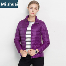 MISHUAI Plus Size 6XL 2017 Winter Women 90% White Duck Down Jacket Female Ultra Light Down Jackets Slim Parkas Outerwear Coats